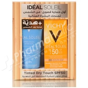 Vichy Idéal Soleil SPF50 Tinted Dry Touch Face Fluid 50ml