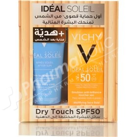 Vichy Ideal Soleil SPF50 Mattifying Dry Touch Face Fluid 50ml + Free: Vichy Ideal Soleil After Sun Daily Milky Care 100ml