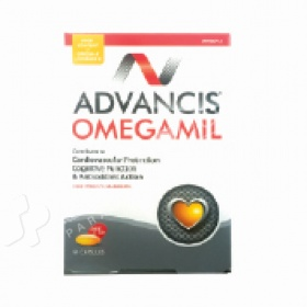 Advancis Omegamil